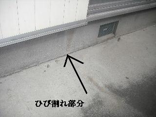 f0031037_15105610.jpg