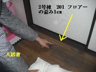 f0031037_15113310.jpg