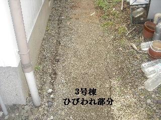 賃貸・・巡回点検_f0031037_1511451.jpg
