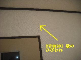 f0031037_15114619.jpg