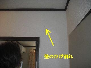 f0031037_15115440.jpg