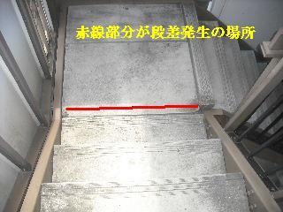 f0031037_1512971.jpg