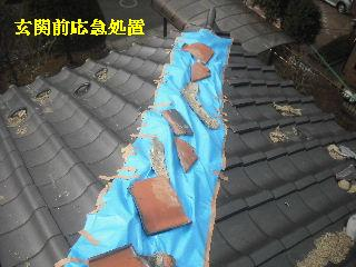 瓦の緊急・・・雨対策_f0031037_1523026.jpg