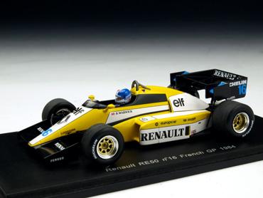 2003年フランスグランプリ - 2003 French Grand PrixForgot Password