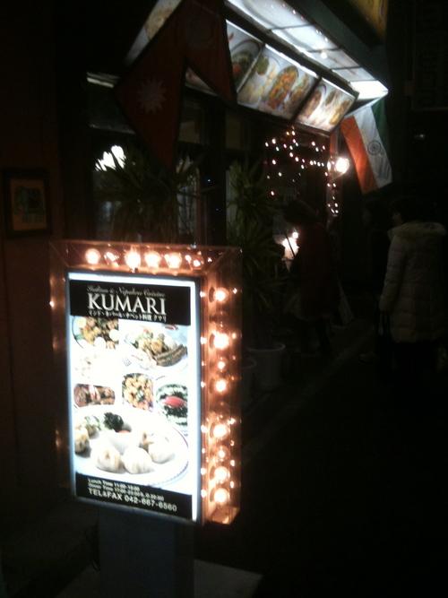 ★★★ インド・ネパール料理 KUMARI めじろ台店_c0220238_911443.jpg