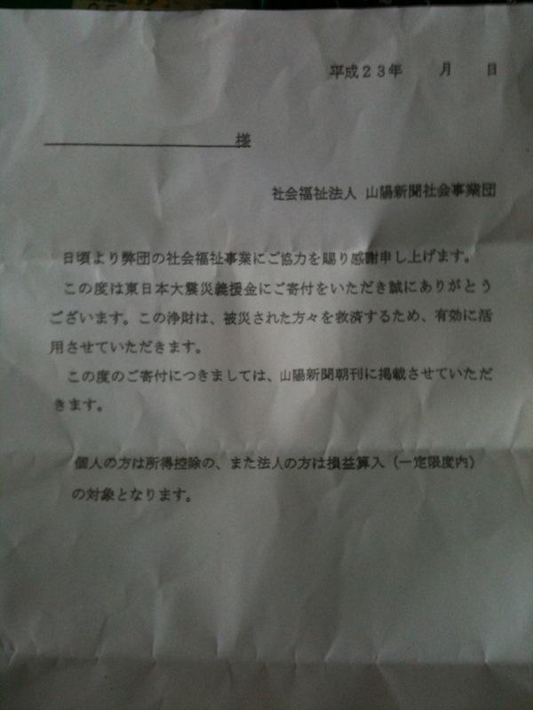 b0057140_17535257.jpg