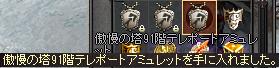 b0182640_7324695.jpg