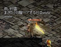 b0182640_7374335.jpg