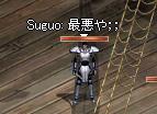 b0182640_7441036.jpg