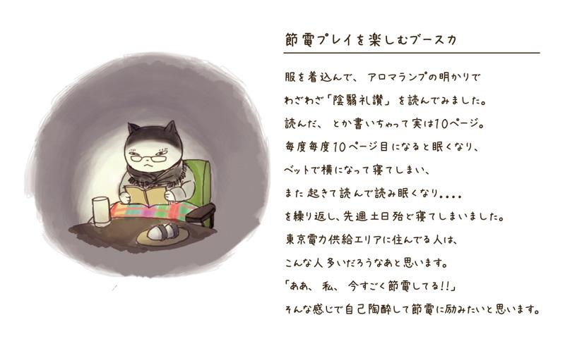 f0197542_024214.jpg