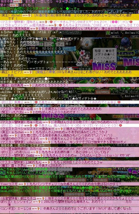 d0121846_23571393.jpg