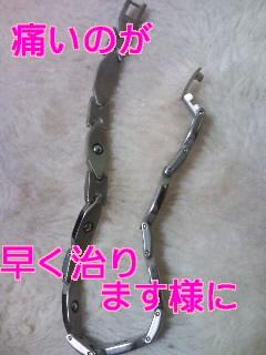 f0128146_1104777.jpg