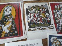 渡辺禎雄さんの型染版画_f0019247_17521423.jpg