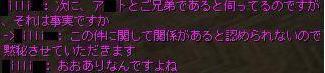 b0075548_964862.jpg