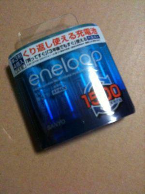 e0220151_20112184.jpg