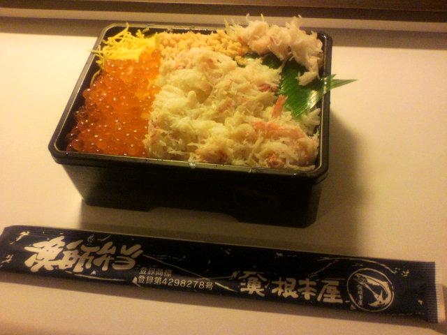 海鮮丼_b0106766_06216.jpg