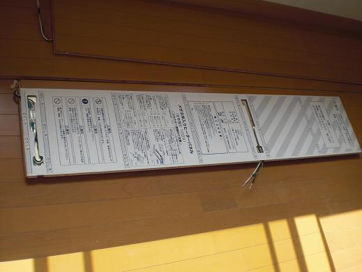 快適な床暖房 ~ 床暖房工事の開始_d0165368_9435685.jpg