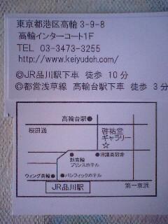 d0160478_20104541.jpg