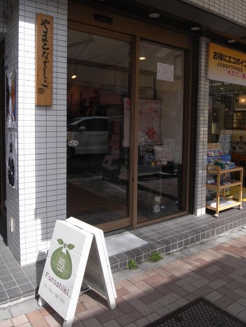 街にでてみると~東京神楽坂・吉祥寺・国立・自由が丘_e0152493_11302644.jpg