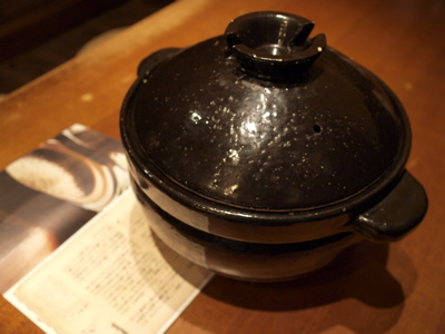 土鍋で炊いた_f0232994_1562250.jpg