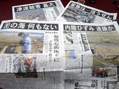 東日本大震災、できることからやる。_f0126903_20274785.jpg