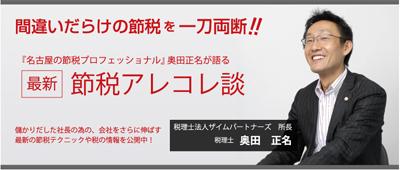 東日本大震災、できることからやる。_f0126903_2112216.jpg