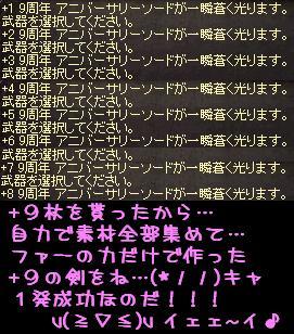 f0072010_1651354.jpg
