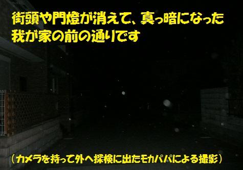 f0121712_0251271.jpg