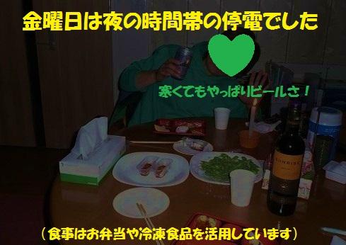 f0121712_025315.jpg