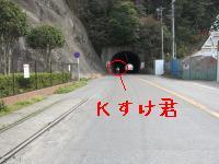 f0177521_123024100.jpg