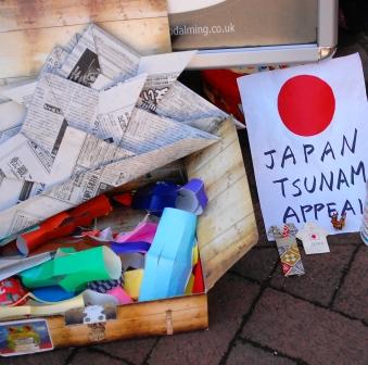 Japan Tsunami Appeal チャリティーイベント_d0104926_0284417.jpg