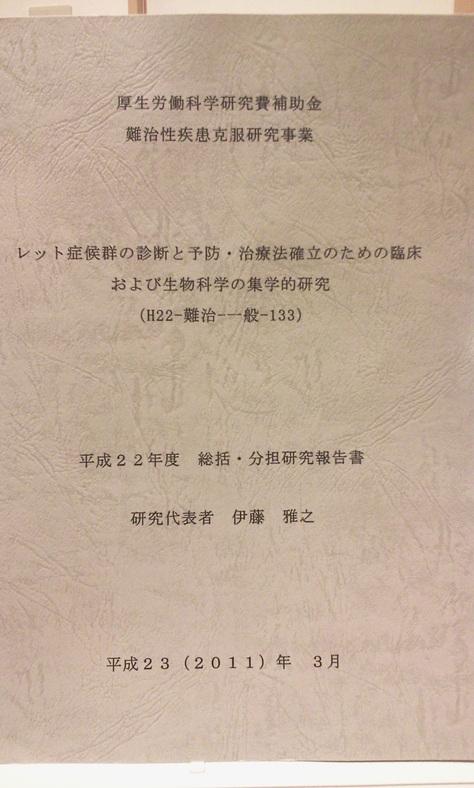 e0228928_2322775.jpg