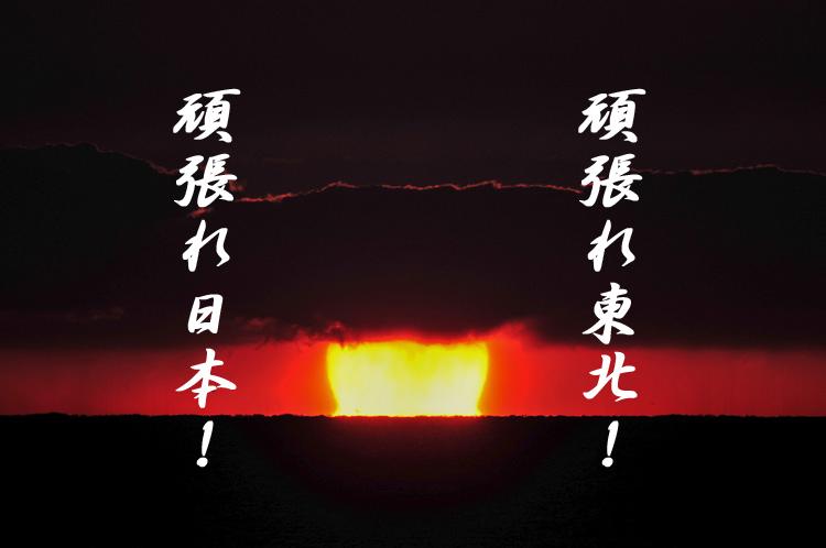 f0116528_20121154.jpg