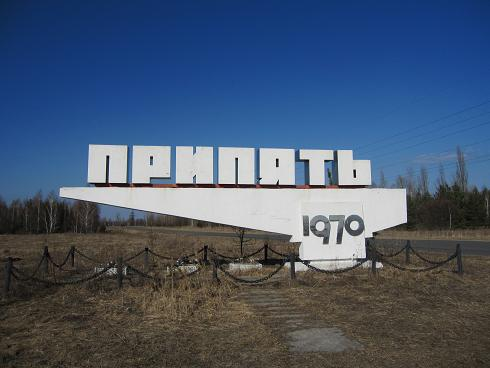 Day4:チェルノブイリツアー_d0026830_15434018.jpg
