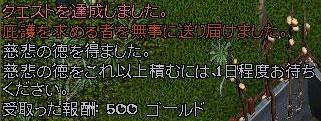 c0184233_12225080.jpg