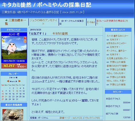 c0062934_17391841.jpg