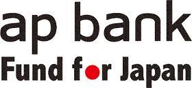 Fund for Japan_c0217853_19214990.jpg