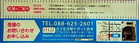 d0029958_1449462.jpg