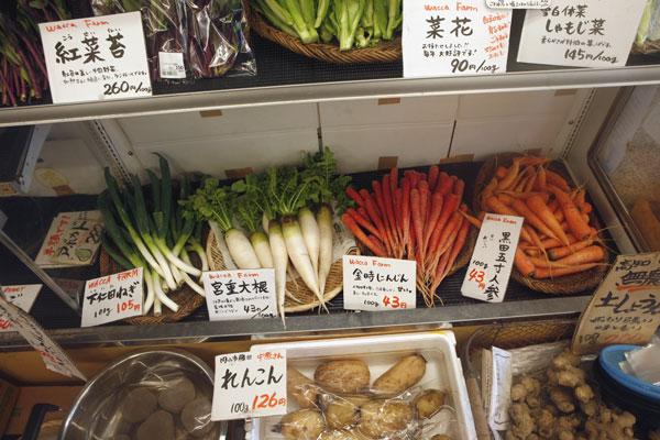 おいしい野菜。_b0118191_19103592.jpg