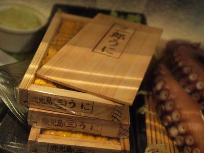 海鮮丼 日の出さんへ_f0232994_592684.jpg