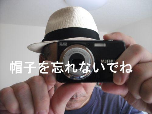 c0225098_16103211.jpg