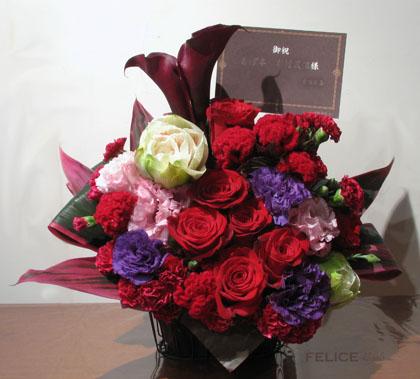 オーナー就任のお花_f0134809_1024176.jpg