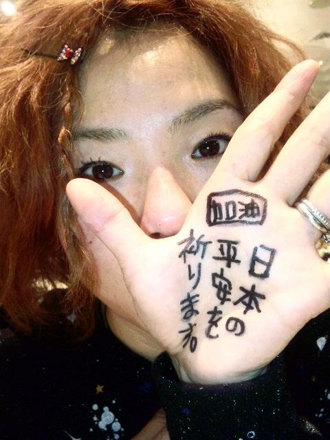 台湾に行ってきます!_f0115311_8301410.jpg