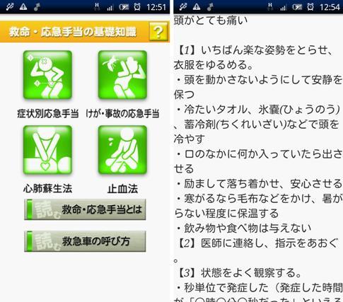 f0203612_23293231.jpg