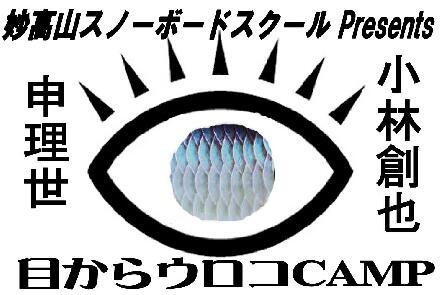 f0229217_185052.jpg