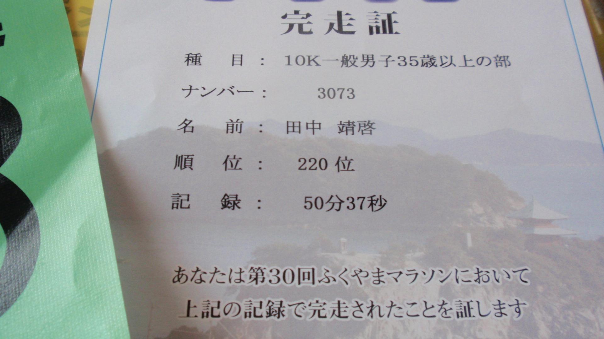 e0091322_19222535.jpg