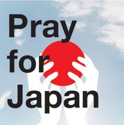 Play for Japan? Pray for Japan!_b0054727_046677.jpg