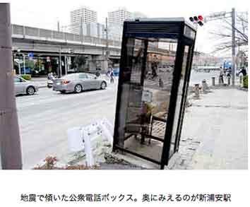 東京ディズニーリゾート / 運営再開は、3月21日に決定_b0003330_16112415.jpg
