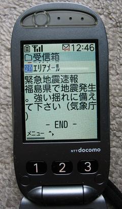 d0038030_16183245.jpg