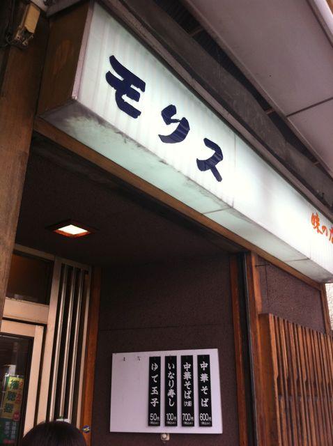 ●呉ー江田島プチツーリングヽ(´▽`)/_a0033733_172989.jpg